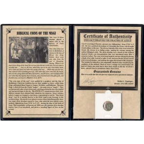 Journey of the Magi Album: Silver Drachm (MG)