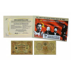 Bolshevik 3 Rubles Single Banknote Folder