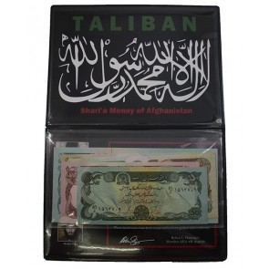 Taliban: Shari'a Money of Afghanistan (5 Banknote Album)